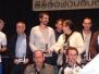 Soirée des trophées de l'OMS 2012